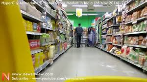 store in india hypercity ahmedabad retail supermarket chain for grocery