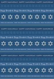 hanukkah wrapping paper gift wrap hanukkah stripes at minted