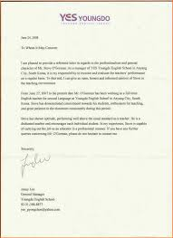 5 what is a letter of reference budget template letter