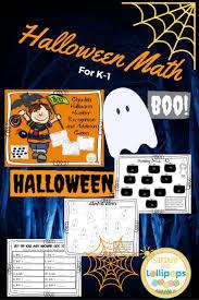 work 4 spirit halloween 1187 best halloween fun for primary images on pinterest
