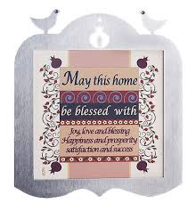 blessing for the home house blessings blessing for the home prayer for home