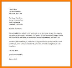 14 example of thank you email after interview job apply letter