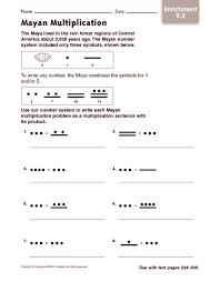 mayan math worksheet free worksheets library download and print