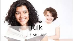 fulk how to pronounce fulk how to say fulk youtube