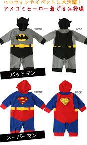 halloween costumes clearance manhattan store rakuten global market clearance 2 980 yen