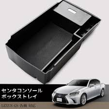 lexus accessories jp deal flow rakuten global market parts center console tray
