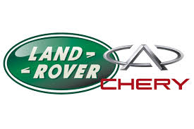 land rover logo jlr and chery joint venture news auto express