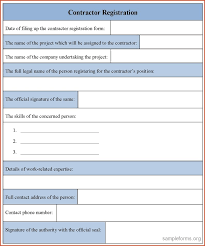 word form templates application form template 10 free word pdf