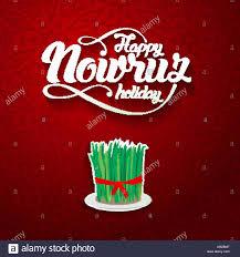 nowruz greeting cards nowruz greeting card novruz iranian azerbaijan new year stock
