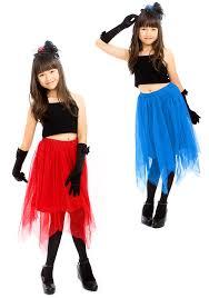 Hip Hop Halloween Costumes Girls Dreamkikaku Rakuten Global Market Halloween Costume Asymmetry
