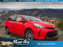 toyota new 2017 new 2017 toyota prius v two station wagon in mount airy t863