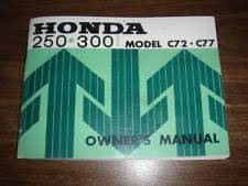 honda 250 and 300 model c72c77 electrical wiring diagram picture
