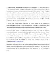 essay services