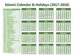 2018 Calendar Islamic Islamic Calendar With Muslim Holidays 2017 2018