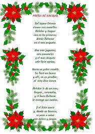 imagenes de amor para navidad poema de amor para navidad te amo web imagenes de amor