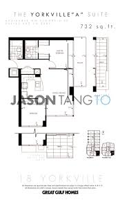 18 yonge floor plans 18 yorkville toronto condos lofts