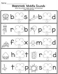 39 best free kindergarten printable worksheets images on pinterest