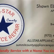 Appliance Business Cards All Star Appliance Repair Appliances U0026 Repair Summit County