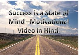 motivational video for success in hindi drawn from panchtantra