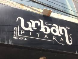urban pitara brand store photos model town jalandhar pictures