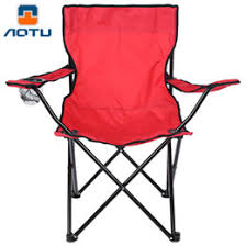 Portable Armchair Discount High Quality Outdoor Folding Chairs 2017 High Quality