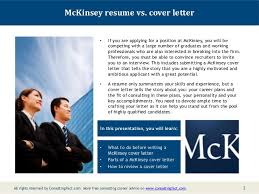 Example Of Cover Letter For A Resume by Mckinsey Cover Letter Sample