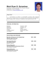 Sample Of Resume For Mechanical Engineer Mark Ryan Quiambao Resume Philippines Engineering Science And