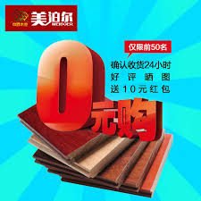 buy wood flooring multilayer parquet flooring laminate flooring
