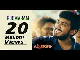 Chandelier Lyrics Meaning What Is The Meaning Of The Song U0027poomaram U0027 Song Lyrics Quora