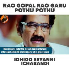 Overwhelmed Memes - rao ramesh overwhelmed with your love nd support facebook