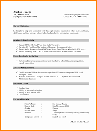 resume format for fresher resume format for a fresher best of civil engineering resume sles