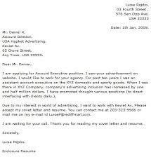 sample cover letter for resume veterinary technician