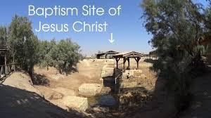 4k jesus baptism site jordan 2017 youtube