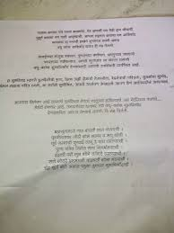 invitation quotes for opening ceremony indian wedding invitation wording in marathi yaseen for
