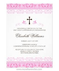 holy communion invitations communion or confirmation invitation for with brown