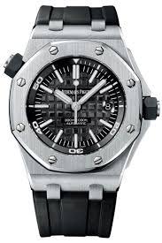 audemars piguet royal oak offshore watches at gemnation com