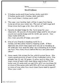 5th grade math word problems worksheet u0026 5th grade word problems