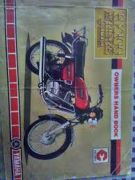 rare motorcycle yamaha rx 100 owners manual