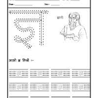 hindi counting in hindi hindi worksheets pinterest