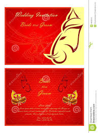 Indian Invitation Card Indian Wedding Invitation Card Stock Vector Image 48582516