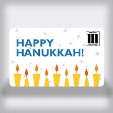 hanukkah gift cards theatres hanukkah gift card white menorah edition