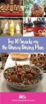 366 best wdw food images on pinterest disney vacations disney