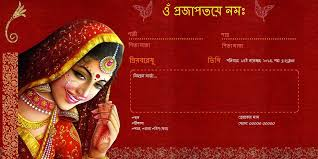marriage card free wedding india invitation card online invitations