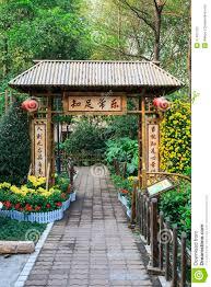 Pergola Lanterns by Garden Gate Stock Photo Image 47401720