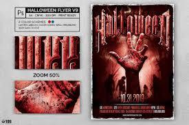 halloween horror nights refund policy halloween flyer template v9 horror night flyer design