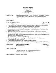 Resume Accent Mark Resume Accent Resume Ideas