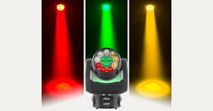 guitar center dj lights band dj lighting and stage effects buying guide the hub