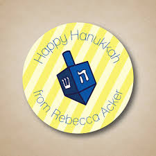 hanukkah stickers hanukkah stickers gold dreidel chanukkah labels personalized