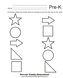 free pre k matching math 2 homeschool freebies pinterest