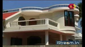 Low Budget House Plans In Kerala With Price Baby Nursery Low Cost House Construction Ideas Low Cost House